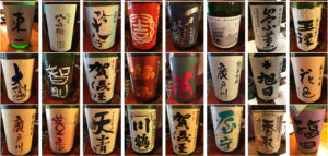 体験型日本酒セミナー:酒を知る~知識としての日本酒・概要編~
