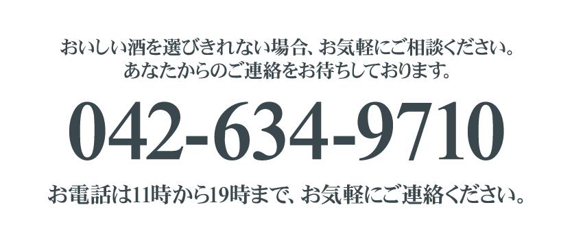 時間短縮版電話番号