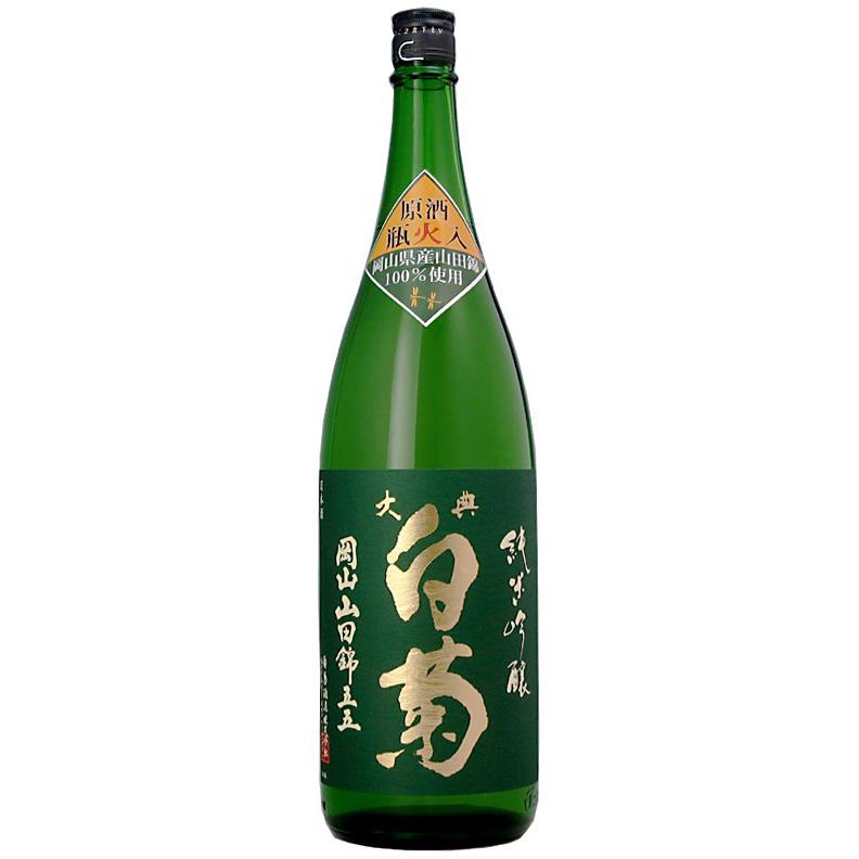 01_純米吟醸 山田錦55火入1800_S