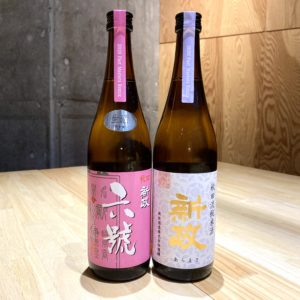 9月1日(火):本日の新着酒
