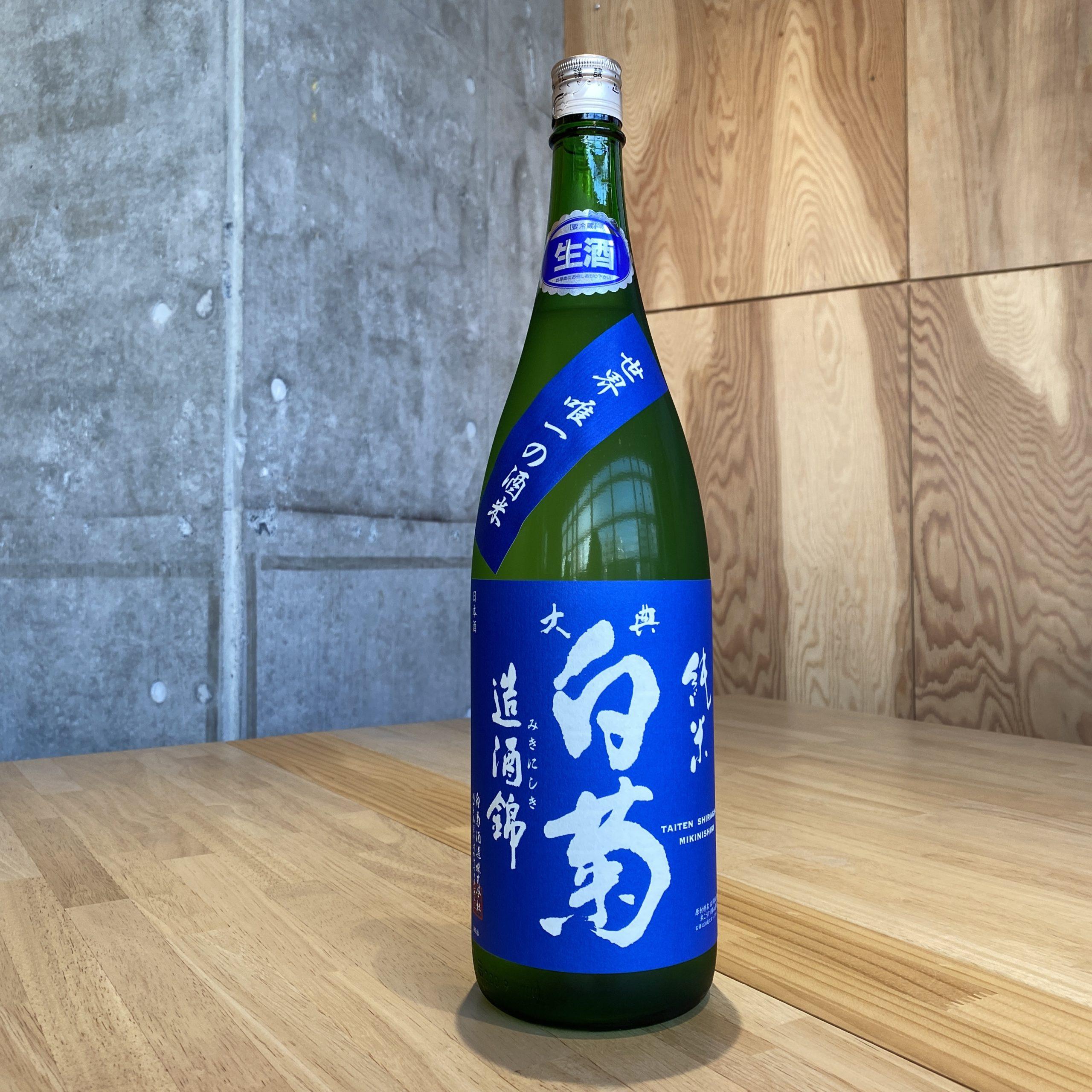大典白菊・造酒錦