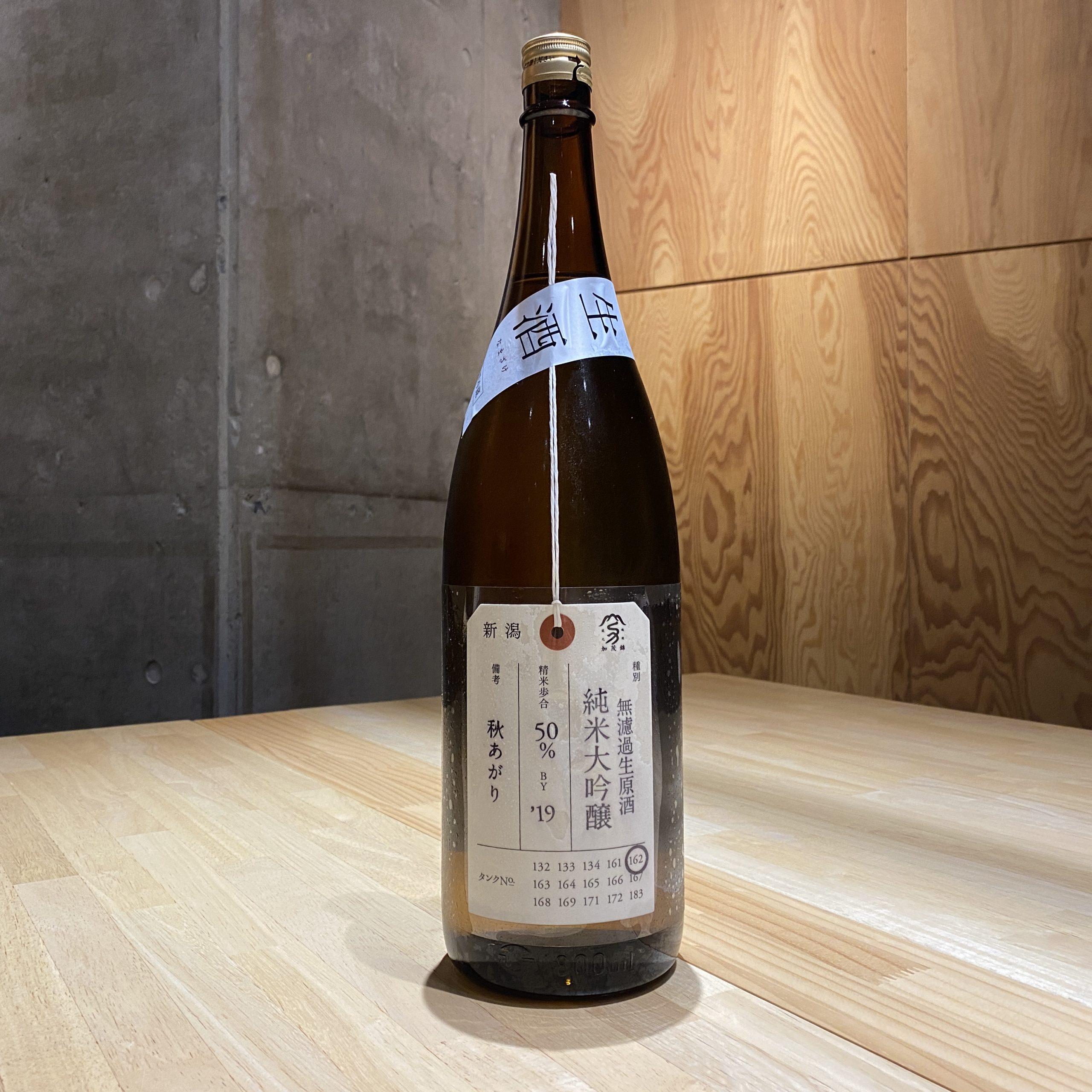 加茂錦・純米大吟醸 無濾過生原酒50% 秋上がり