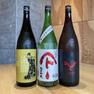 9月24日(木):深まりゆく秋、広がる日本酒の世界