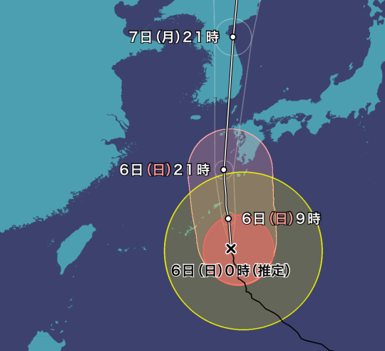 Weather news typhoon course