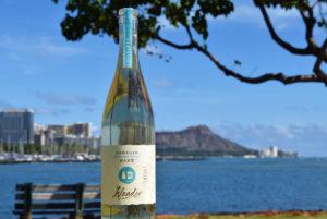 11月17日(火):飲んでおくべきというハワイ生まれの酒