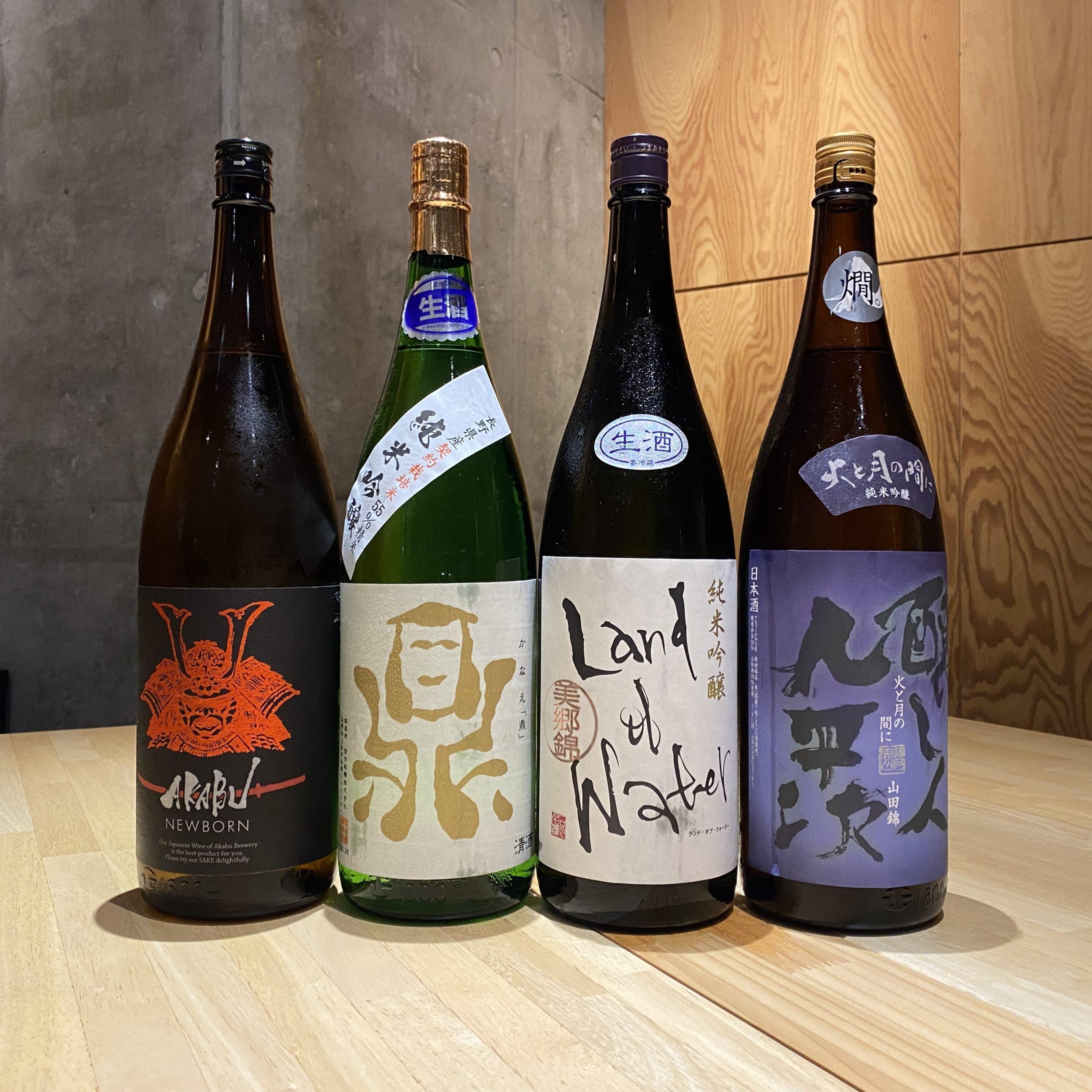 10月23日(金)の新着酒