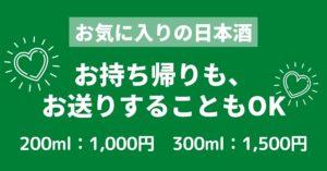 12月8日(火):新着酒紹介(12月7日(月)着瓶分)