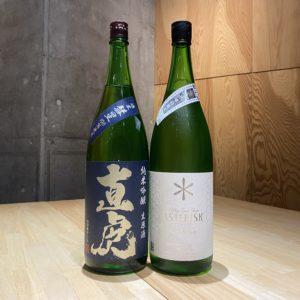 11月10日(火):新着酒のご紹介(11月9日(月)着瓶)