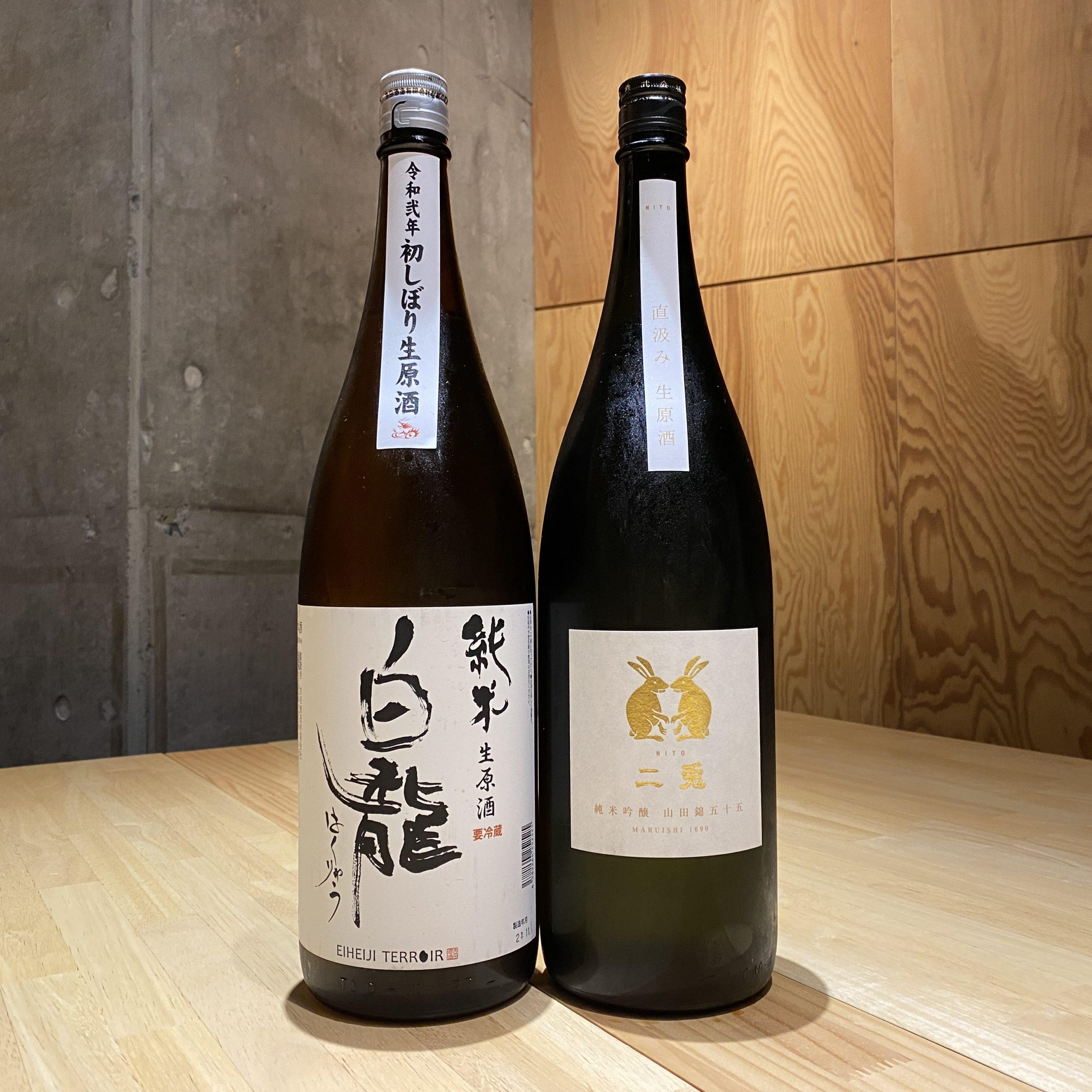11月20日(金)の新着酒