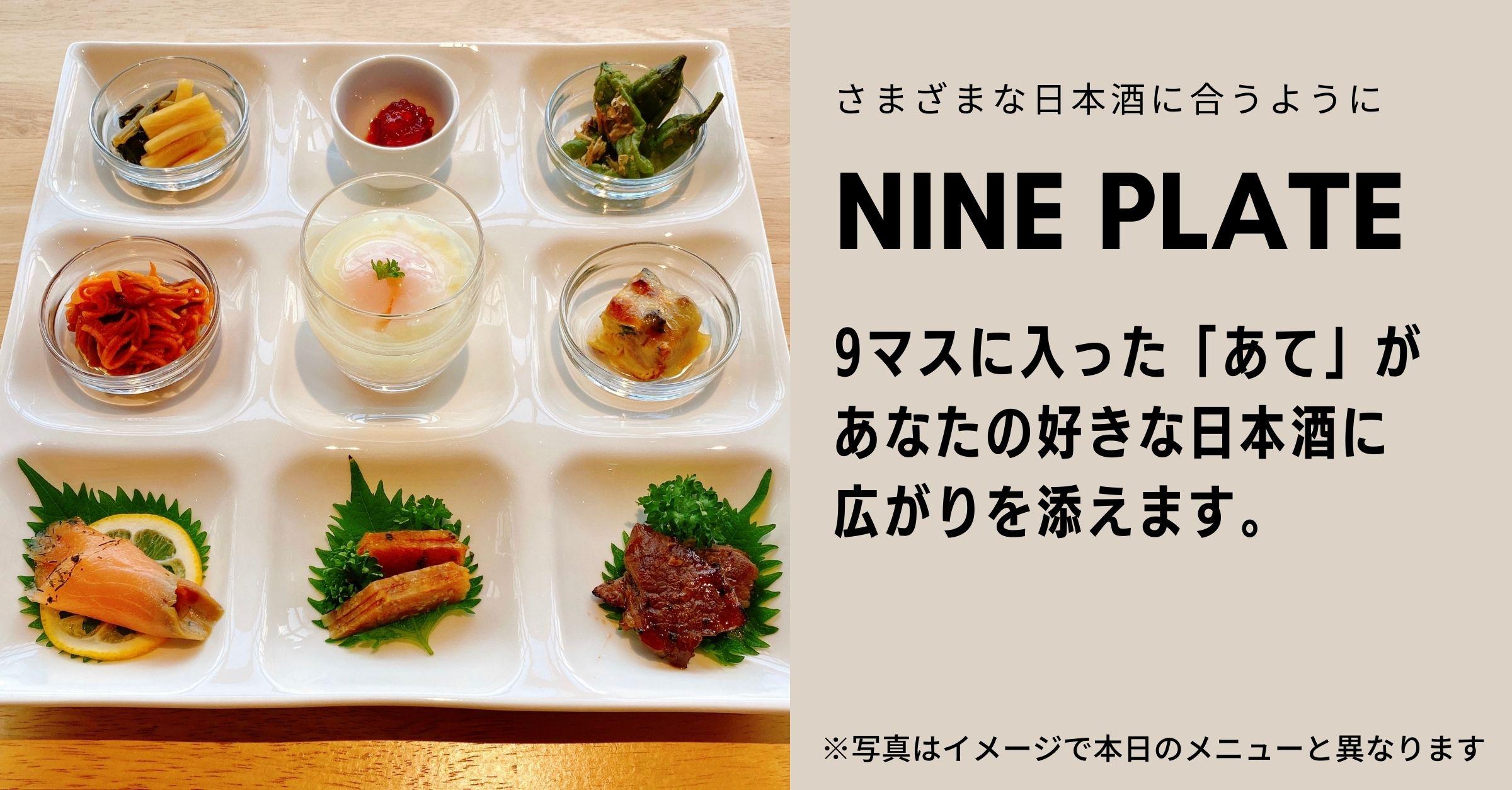 Nine plate