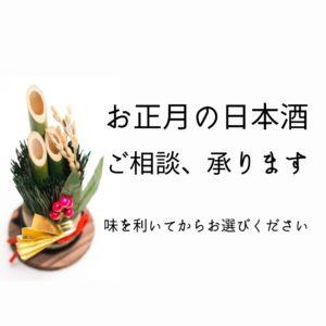 12月17日(木):ご注文ありがとうございます、「ミステリアスパック」