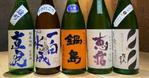 12月13日(日):新着酒紹介(12月11日(金)着瓶分)