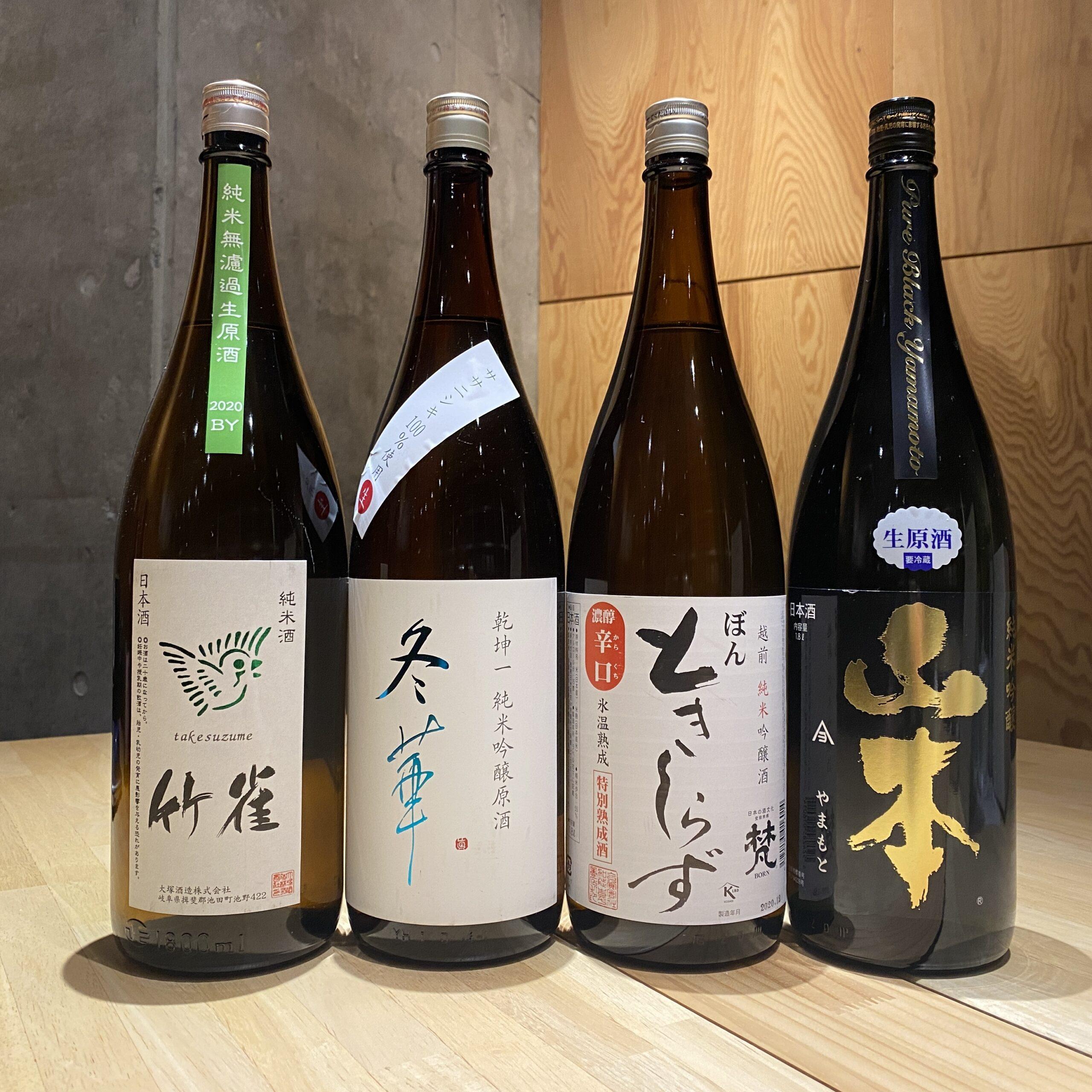 1月22日(金)新着酒・1800ml
