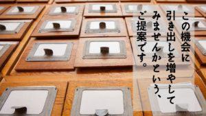 1月12日(火):日本酒の傾向と対策?!