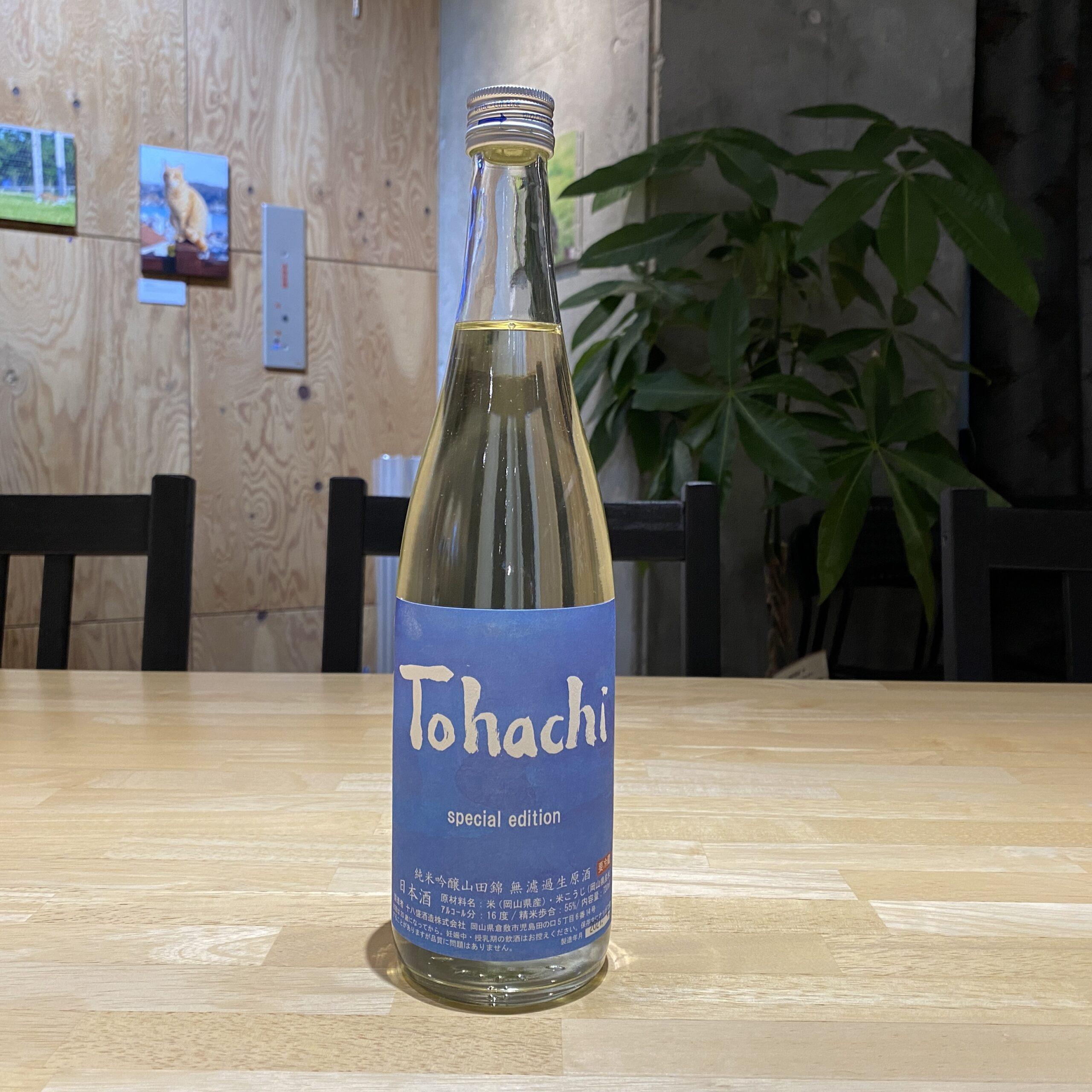 TOHACHI