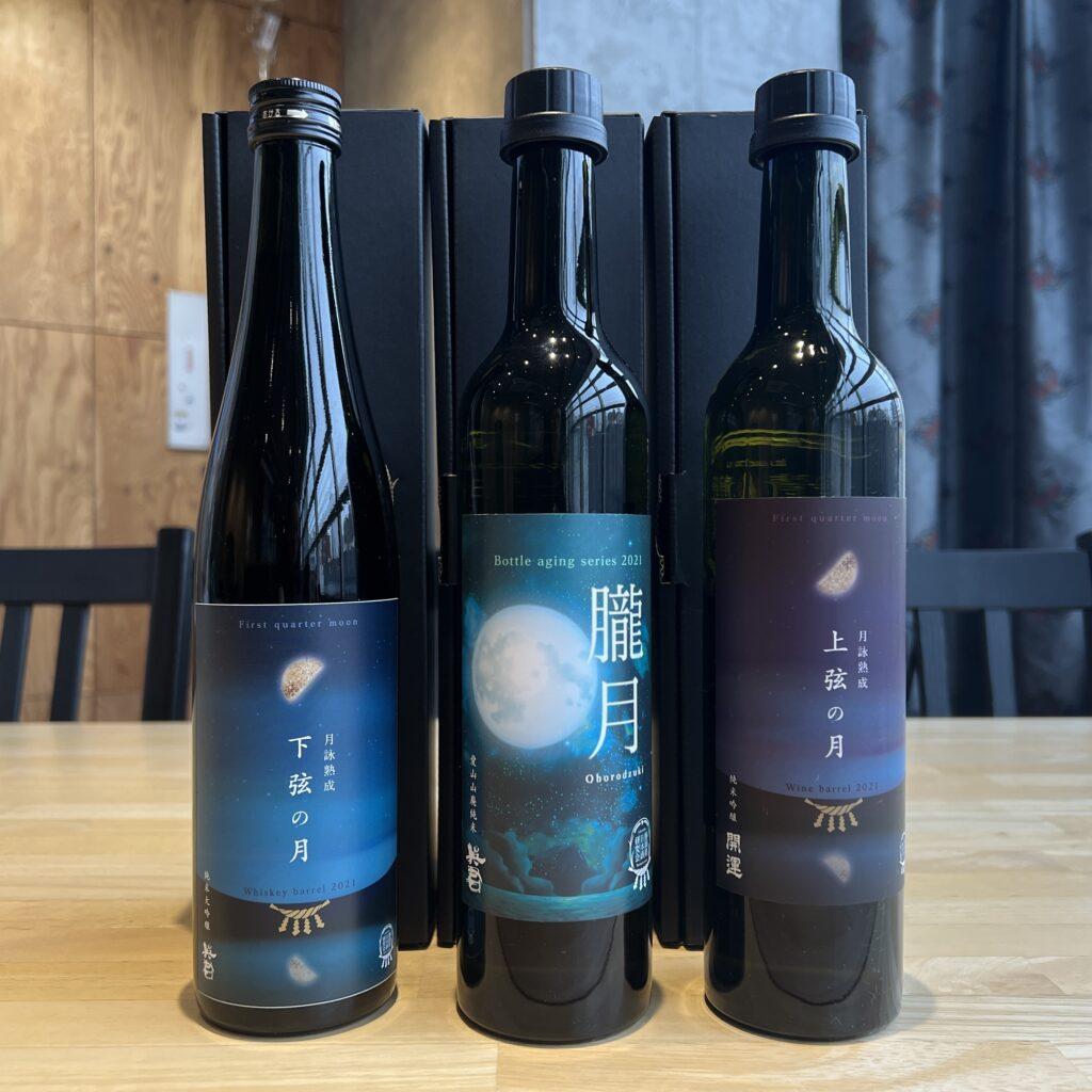 静岡熟成日本酒